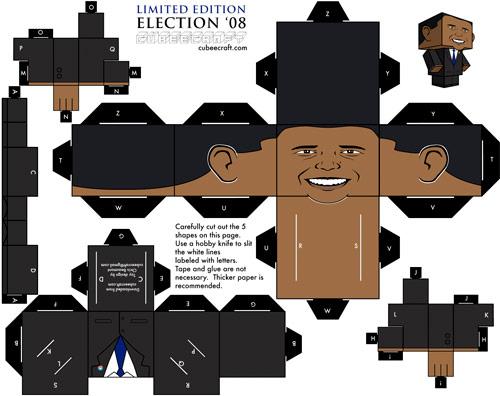 obama-cube-papel